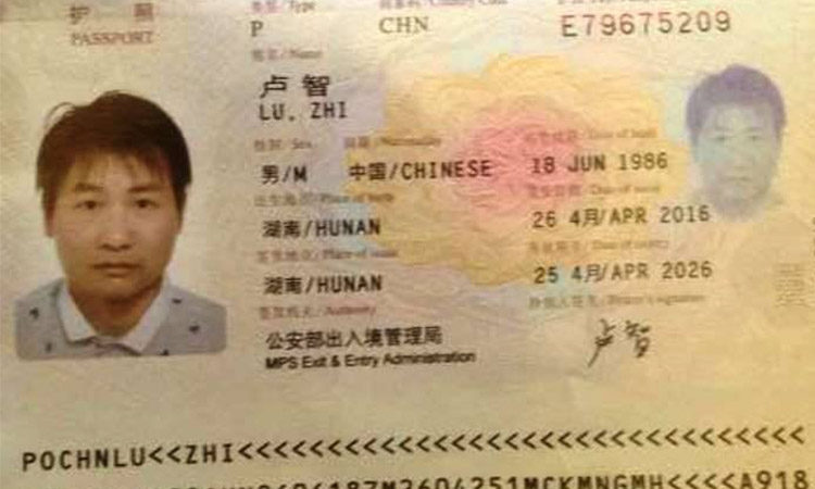 CHINESE TYCOON ARRESTED AT ENTEBBE AIRPORT OVER MURDER TWO WORKERS